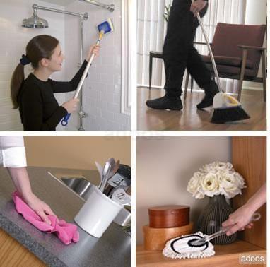 Cómo Limpiar La Casa – Kadhim Alsahir